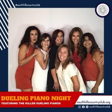 2019 Dueling Piano Night